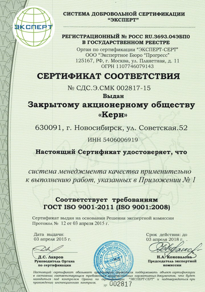 Допуски/лицензии